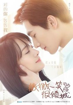 250px-love_o2o_poster
